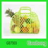 Plastic Shopping Supermarket Storage Basket