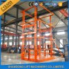 Industrial Hydraulic Guide Rail Lift Platform