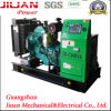 Cdc60kVA Cummins Engine Good Diesel Generator Price