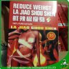 La Jiao Shou Shen Quickly Reduce Weight Original