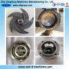 ANSI Goulds 3196 Heavy Duty Process Pump Parts