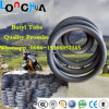 China Manufacture High Quality Motorcycle Inner Tube (2.75-17)