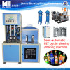 Milk / Nectar / Soft Drink Bottle Blowing Equipment