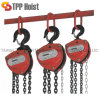 China Factory Price Hsc Type 2ton 3 Metres Chain Hoist
