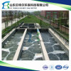 Mbr Membrane Bioteactor Wastewater Treatment Plant (MBR)