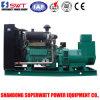 Generator Standby Power 140kw/176kVA Yuchai Engine Diesel Generator Set
