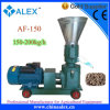 Cost-Effective Poultry Feed Manufacturing Machine for Making Pellets