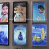 Aluminum Light Box Wall-Mounted Snap Frames Poster Frame
