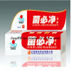 Bacteria Will Net Bacteriostatic Skin Cream (S-1223)