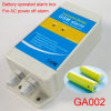 GSM Alarm Box for AC Power Supply Failure Alarm