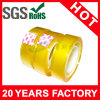 15mm*33m Yellowish Stationery Tape (YST-ST-012)