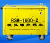 Rsm Series Submerged Arc Stud Welding Machine