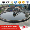 Good Performance Building Material Concentrator Manufacturer