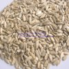 New Crop Lady Nail Sunflower Seed Kernel