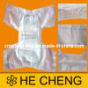 OEM Soft Breathable Disposable Adult Diapers (AD-03)