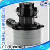 China Manufacture 3 Stages 220V AC Electric Motor for Vacuum Cleaner