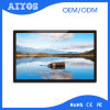 15.6 Inch WiFi Bluetooth Android Tablet PC for Shopping Mall