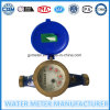 Dn20 Brass Body Multi Jet Smart Water Meter