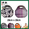 Portable Insulated Lunch Neoprene Cooler Bag for Women
