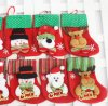 100% Polyester Christmas Stockings for Christmas Gifts