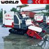 New Price of 4lz-4.0e Mini Grain Combine Harvester