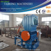 Waste Plastic Crusher/Pet Bottle Crusher (PC)