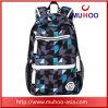 Fashion Luggage Travel Laptop Backpack School Bag for High School