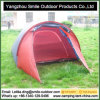 3-4 Person Wedding Carnival Cheap Camping Trailer Tent