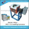 Gold Melting Machine Spz-70 100kg