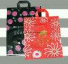 Soft Loop Handle Bag (MD-SHM-003)