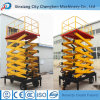 4-12 Meters High Screw Lift Electric Scissor Lift