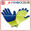 Protective Work String Knitted Latex Gloves