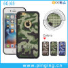 Hot Amazon Product Camouflage Phone Case for iPhone 6 S