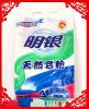 Enjoy Fast Sale Laundry Detergent Powder with OEM/ODM Wholesale Service, Factory Price
