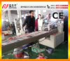 Bakery Cake Automatic Packaging Machine (ZP100)