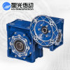Double Worm Speed Gearbox (NMRV40/50-900-0.37-AS1PS1)