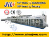 Professional Manufacturer of Baby Diaper Machine