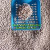 Pet Product Supply Bentonite Cat Sand / Cat Litter