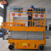8m Electric Scissor Lift for Rental Use