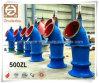 500zl Axial Flow Mini Vane Pump