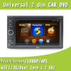 Totally New Product Universal 6.2 Inch Touch Screen 2 DIN Car DVD Navi GPS (EW861)