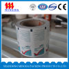 Food Packing, PE Coated Paper