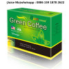 Slimming Green Coffee, Weight Loss Strong Effectively