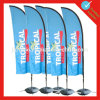 Advertising Banner, Outdoor Banner, Flying Banner (JMLB-05)