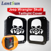 Car Accessories for Jeep Black Steel Wrangler Taillight Rear Light Guard Skull Cover
