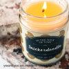 Aroma Glass Jar Candle