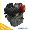 Tc178fs 296ml Displacement Single Cylinder Diesel Engine