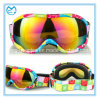 High Performance Clearance UV Protection Sports Glasses Snowboard Goggles
