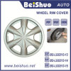 Chrome Finishing and ABS Material Plastic Car Wheel Cover