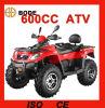 New 600cc 4X4 ATV Quad (MC-392)